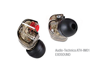 Audio-Technica In Ears IM-01