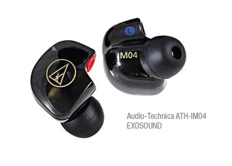 Audio-Technica In Ears IM-04
